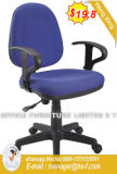 modern Swivel Computer Staff Worksation School Office Chair (HX-525)