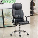 A133 Multiple Function Tilt Office Leather Executive Chair