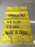 High Quality Low Price PP Woven Fertilizer/Food Bag
