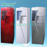 Wholesale China Hot Cold Water Dispenser Price