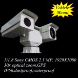 Vehicle Mounted IR Thermal and Daylight Camera with Rugged PT