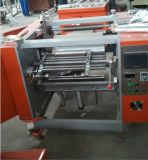 Aluminum Foil Roll Wrapping Machine (HAFA550 II)