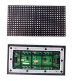 P5 Outdoor Full Color SMD2727 LED Display LED Module