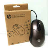 China Factory Wholesale Cheap HP Optical Wired Mouse FM-100