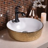 Sanitary Ware Delicate Golden and Silver Plating Wash Basin for Bathroom
