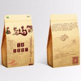 Packaging Packing Food Nut Kraft Paper Bag