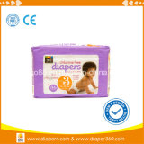 Ultra Soft Good Asp Dry Plus Baby Diaper