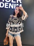 Spandex Leasure Lady Lace Top Dress, Cover Garment with Flower Pattern