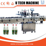 High Speed Vial Sticker Labeling Machine (MPC-DS)