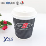 12oz Ripple Walled Insulated Baking Coffee Paper Cups