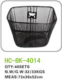 Bike Spare Part - Basket (HC-BK-4014)