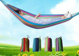 The Camping Dormitory Outdoor Hammock