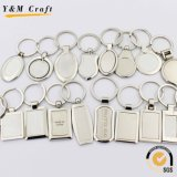 Promotional Gift Wholesale Custom Blank Metal Sublimation Key Chain