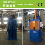 Hydraulic Vertical Waste Pet Bottle Paper Cardboard Baler