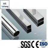 Square/Rectangular Aluminium Tube/Pipe 6061 6063 T6