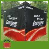 Customed Printing Ez up Tentt for Outdoor Party and Promotion Events