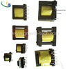 High Frequency Current Transformer for Switching
