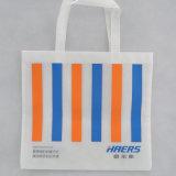 Cheap Fashion Customize Cute Non Woven Bag for Promotion