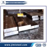 S50c SAE1050 Carbon Steel Mold Base for Injection Mold S50c/S45c/1.1191/1.1730 Mild Steel Plate Machined