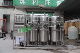 3m3/Hour RO Plant Water Treatment System, RO Water Treatment Plant Price, Water Treatment RO