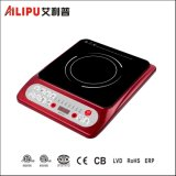 Push button electric induction magnetic cooker