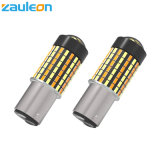 1157 Bay15D 120SMD 3014 Amber/White Dual Color Bulb for Car Front DRL Turn Signal Light