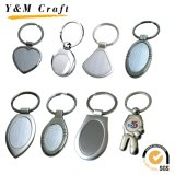 Round Metal Promotional Printed Sublimation Keychain (YM008)