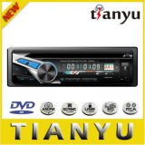 Single DIN Fixed Panel Car Stereo MP3 with GPS Navigation
