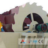 New Type Sand Washing Machine (XSD)