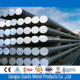 Factory Aluminum Alloy Round Bar for Profile
