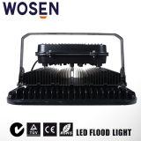 Powe Factor More Than 0.9 Waterproof IP65 Outdoor LED Grow Lamp 200W