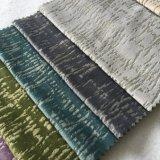 Wholesale Polyester Upholstery Velvet Sofa Fabric