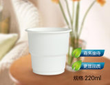 220ml Biodegradable Compostable Cornstarch Disposable Beverage Cup for Hot Drinks and Cold Cup