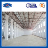 Cold Storage Manufacturer Freezer Project