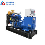 20kw Small Gas Turbine Generator Low Price for Sale
