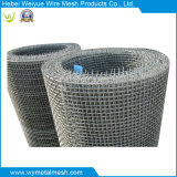 Square Stainless Steel Crimped Wire Mesh