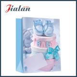 Baby Design OEM Wholesales Cheap Customize Logo Printed Paper Bag