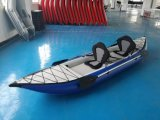 Light and Foldable Inflatable PVC Kayak for 2 Persons