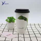 Biodegradable Disposable Customized Printed Vending Coffee Tea PLA Party Coffee Paper Cup