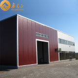 Prefabricated Steel Structure Warehouse (pH-14)