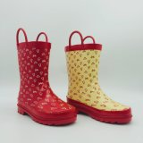 Two-Tone Kids Rubber Boots Red and Light Yellow Waterproof Rain Boots New Fashion Design