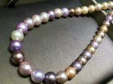 Customized Freshwater Pearl Necklace Multi Color Pearls Avaliable