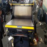 High Speed Automatic Roll Paper Cup Cutter Die Cutting Machine Price for Sale Die Cutter