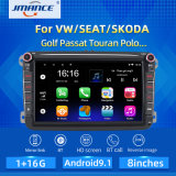 8′′ Android Car MP5 Multimedia Video Player 2 DIN GPS Car Radio Autoradio Stereo Audio for Seat/Skoda/Passat/Golf/Polo