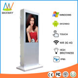 Waterproof IP65 49 Inch Outdoor Advertising Digital Display Screen (MW-491OE)