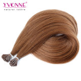 Color #5 Pre-Bonded I Tip Human Hair Extensions
