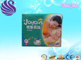 Lovely Baby Diaper Private Label OEM Manufacturer in China