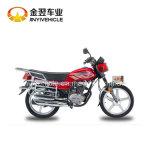 African Stycle Speed Motorbike