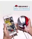 Factory Wholesale 10000mAh Pokemon Pokeball Power Bank, Pokemon Ball Power Bank with LED Light