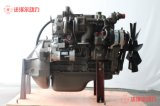 Yuchai Brand 4108zq 6 Cylinders Water-Cooling Vehicle Diesel Engine